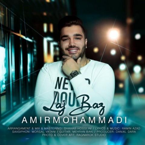 دانلود آهنگ جدید امیر محمدی لجباز