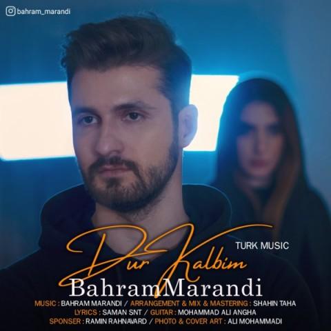 دانلود آهنگ جدید بهرام مرندی دور کالبیم