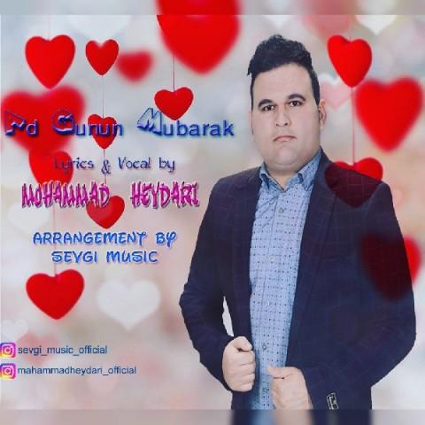 دانلود آهنگ جدید محمدحیدری آد گونون موبارک
