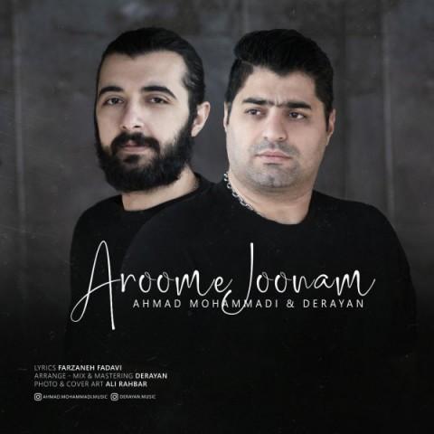 دانلود آهنگ جدید احمد محمدی و درایان آروم جونم