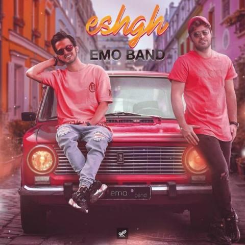 دانلود آهنگ جدید Emo Band عشق Emo Band - Eshgh + متن ترانه عشق از