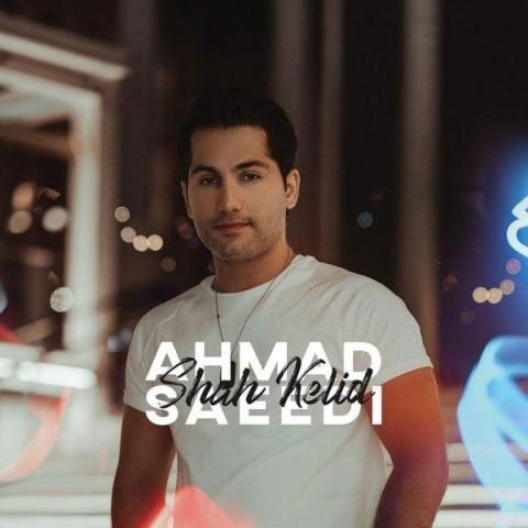 دانلود آهنگ جدید احمد سعیدی شاه کلید