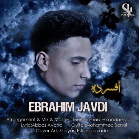 دانلود آهنگ جدید ابراهیم جوادی افسرده