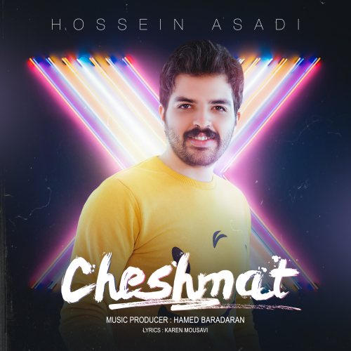 دانلود آهنگ جدید حسین اسدی چشمات
