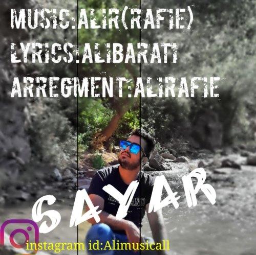 دانلود آهنگ جدید علی رفیعی سیار