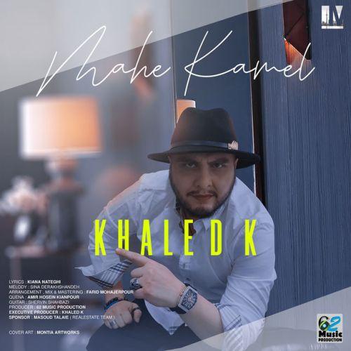 دانلود آهنگ جدید خالد کی ماه کامل
