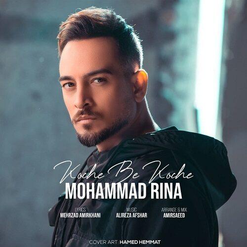 دانلود آهنگ جدید محمد رینا کوچه به کوچه