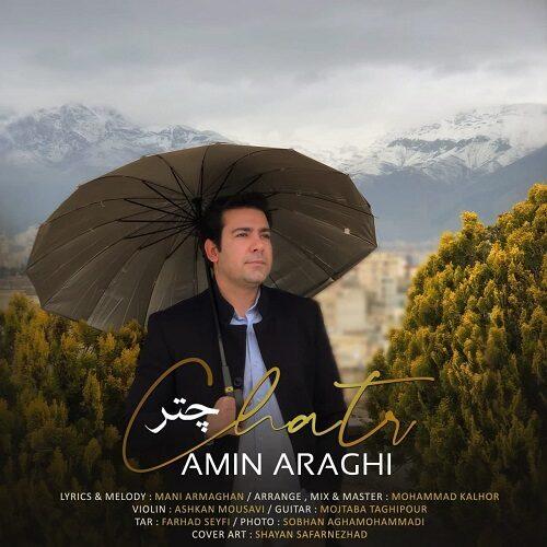 دانلود آهنگ جدید امین عراقی چتر