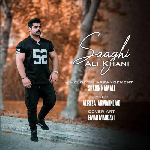 دانلود آهنگ جدید علی خانی ساقی