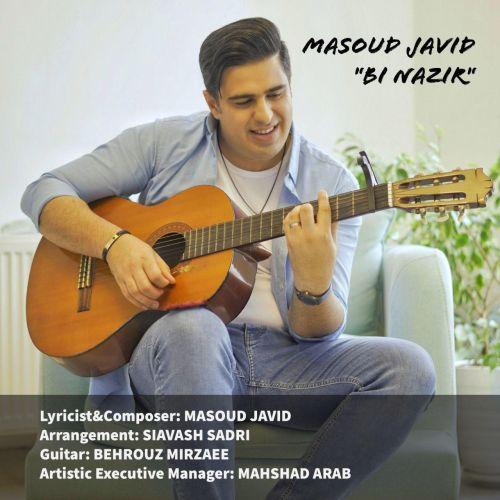 دانلود آهنگ جدید مسعود جاوید بی نظیر