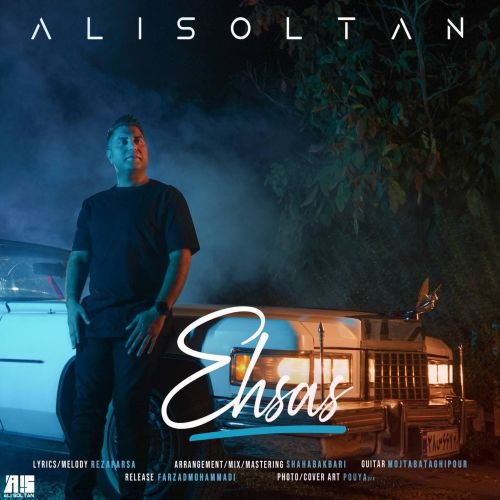 دانلود آهنگ جدید علی سلطان احساس