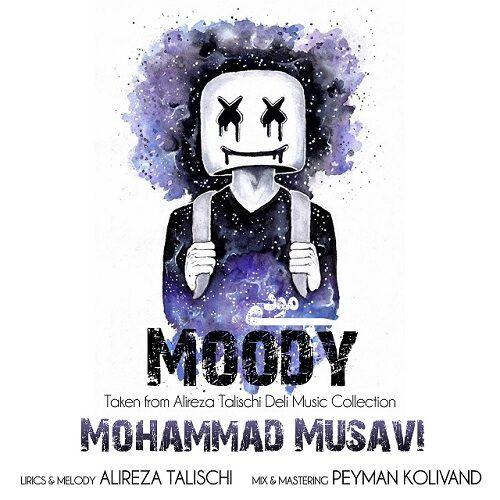 دانلود آهنگ جدید محمد موسوی مودی